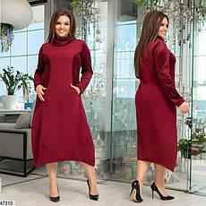 Платье женское нарядное размеры: 48-50,52-54,56-58, фото 3