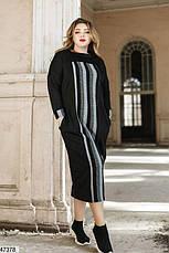 Демисезонное женское трикотажное платье черное в полоску размеры: 48-50, 52-54, фото 3