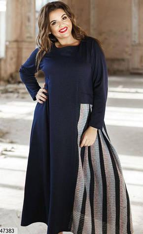 Женское платье демисезонное миди размеры:50-52,54-56, фото 2