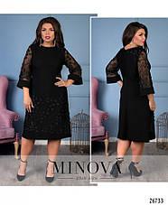 Нарядное вечернее черное платье размеры батальные: 48-62, фото 3