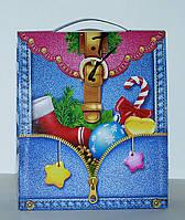 """Новогодняя картонная упаковка """"Портфель джинсовый"""" синий 600-700 г."""