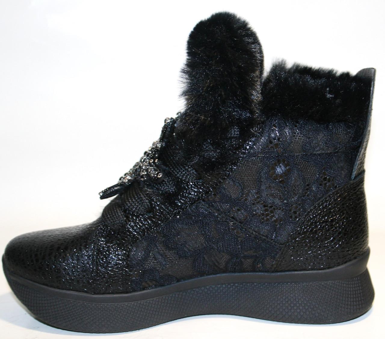 7f39610f ... Черные кроссовки сникерсы с мехом - кожаные кроссовки зимние женские  Kluchini-3843-k- ...