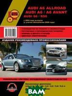 Audi А6, Allroad, Audi S6, RS6 c 2004 бензин, дизель. Руководство по ремонту и эксплуатации автомобиля