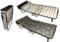 Раскладушка ,Раскладная Кровать LyaHome «ЛАРИО» С регулируемым  подголовником и матрасом