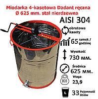 Miodarka 4-kasetowa Dadant ręczna Ø 625 mm. stal nierdzewna AISI 304. Classic, фото 1