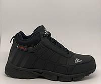 Ботинки мужские зимние Adidas Terrex 8906-3 синие реплика