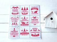 """Фетр жесткий с рисунком """"Ярлычки: Christmas"""" красные"""