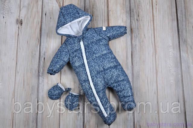 Зимний комбинезон новорожденных