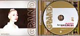 Музичний сд диск ЖАННА АГУЗАРОВА  Grand collection (2009) (audio cd), фото 2
