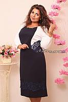 Платье Камила  (размеры 52)