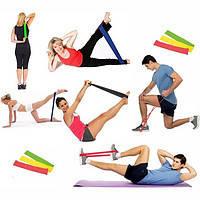 Фитнес и Силовые Эспандеры