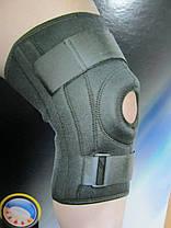 Наколенник (ортез коленного сустава) открывающийся с боковыми шарнирами (1 шт) GS-1220, фото 3