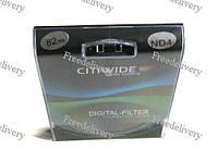Светофильтр нейтрально-серый ND4 82мм CITIWIDE