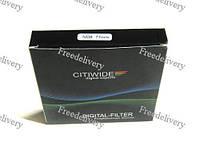 Светофильтр нейтрально-серый ND8 77мм CITIWIDE