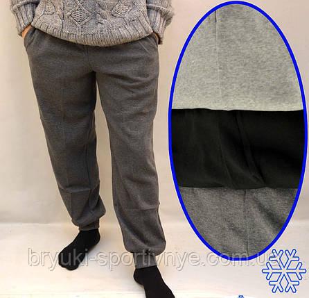 Штаны спортивные теплые мужские под манжет, фото 2