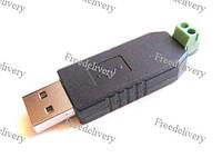 Переходник USB - RS485 конвертер адаптер