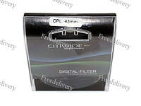 Поляризационный CPL фильтр 43мм CITIWIDE