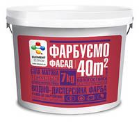 Фасадная краска ELEMENT econom 7кг