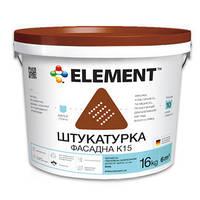 Штукатурка ELEMENT К15 зернистая 25кг