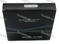 Светофильтр смягчающий 52мм Soft фильтр CITIWIDE