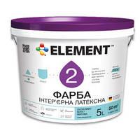 ELEMENT 2 Матовая латексная краска 1,0л