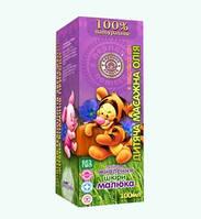 Масло по уходу за кожей малыша 100% натуральный продукт