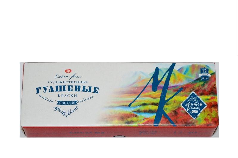 Гуашь 12цв/40мл МК №1741010 ЗХК Невская Палитра