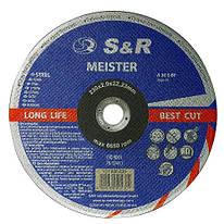 Круг отрезной S&R MEISTER 230 x 2,0 x 22,2 мм (металл) (131020230)