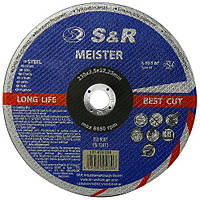 Круг отрезной S&R MEISTER 230 x 2,5 x 22,2 мм (металл) (131025230)