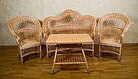 """Комплект плетеной мебели из лозы ручной работы """"Развернутый"""""""