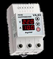 Реле напряжения с ограничителем мощности DigiTOP VA-63