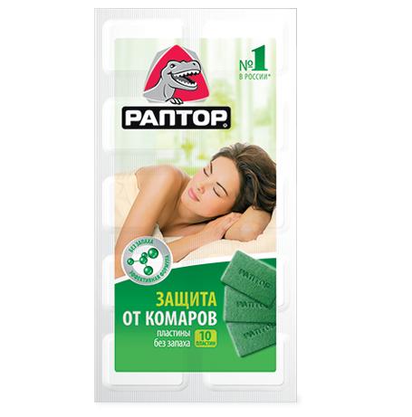 Пластины от комаров без запаха Раптор 10+2 шт