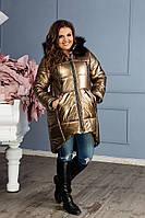 Женское Пальто зимнее Батал