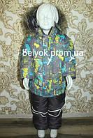 Дитячий зимовий костюм-комбінезон Истрибитель