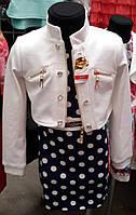 Платье детское нарядное с пиджачком