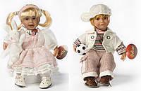 Куклы детские Эмма и Лео (парочка)