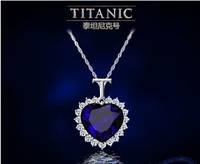 Кулон Титаник цепочка ожерелье