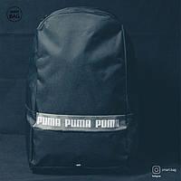 Рюкзак Puma Phase Backpack доступен для продажи в нашем каталоге