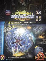 Beyblade  Xeno Xcalibur