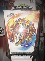 Beyblade  Buster Excalibur