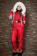 Женский термокостюм Moncler, куртка спорт+полукомбез