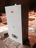 """Навесной двухконтурный турбированый газовый котел """"Гелиос Премиум А-24-ТТ"""", фото 2"""