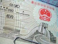 Визы в Китай под ключ 100% гарантия,Авиабилеты ,Страхование