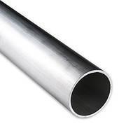 Труба алюминиевая 50*2.5 цельнотянутая, бесшовная.
