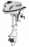Човновий мотор Honda BF 5 SU