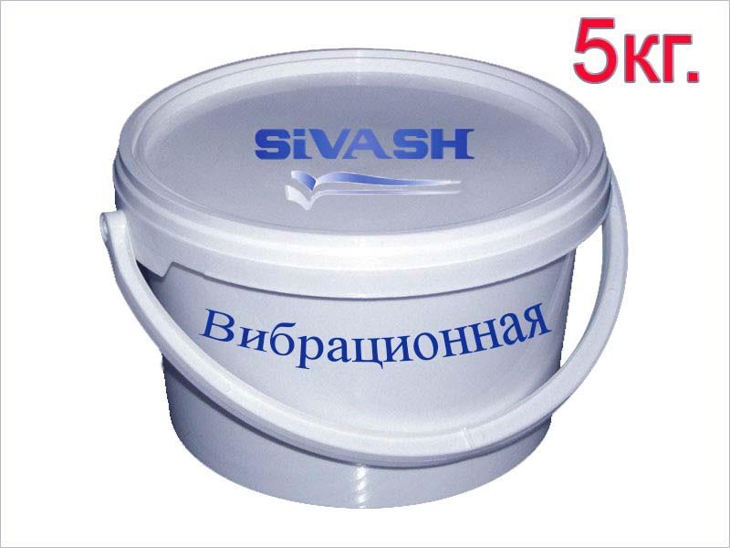 Вибрационная грязь Сиваш 5кг