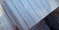 Истплекс пенополистирол экструдированный ЭППС 4 см. 1200х600х40мм. XPS, фото 1