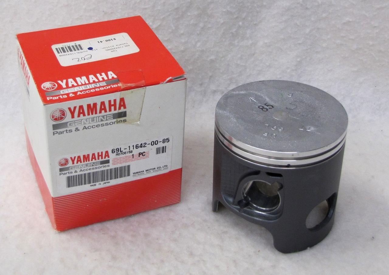 Поршень Yamaha 200 - 250 (STD), левый