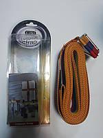 Багажный ремень без замка на чемодан 4м R82839