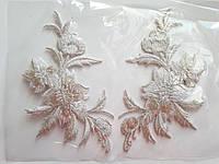 """Аплікація вишивка клейова парна """" Квіти"""" срібло, 10 х 8 см 1пара"""